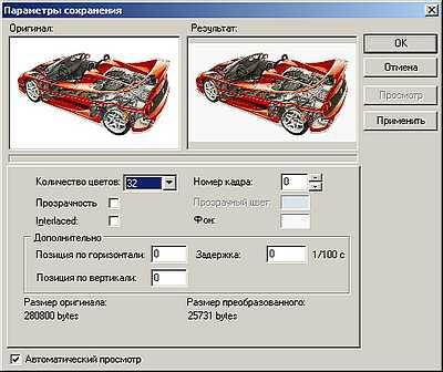Оптимизация изображений для web-сайта топаз оптовый сайт